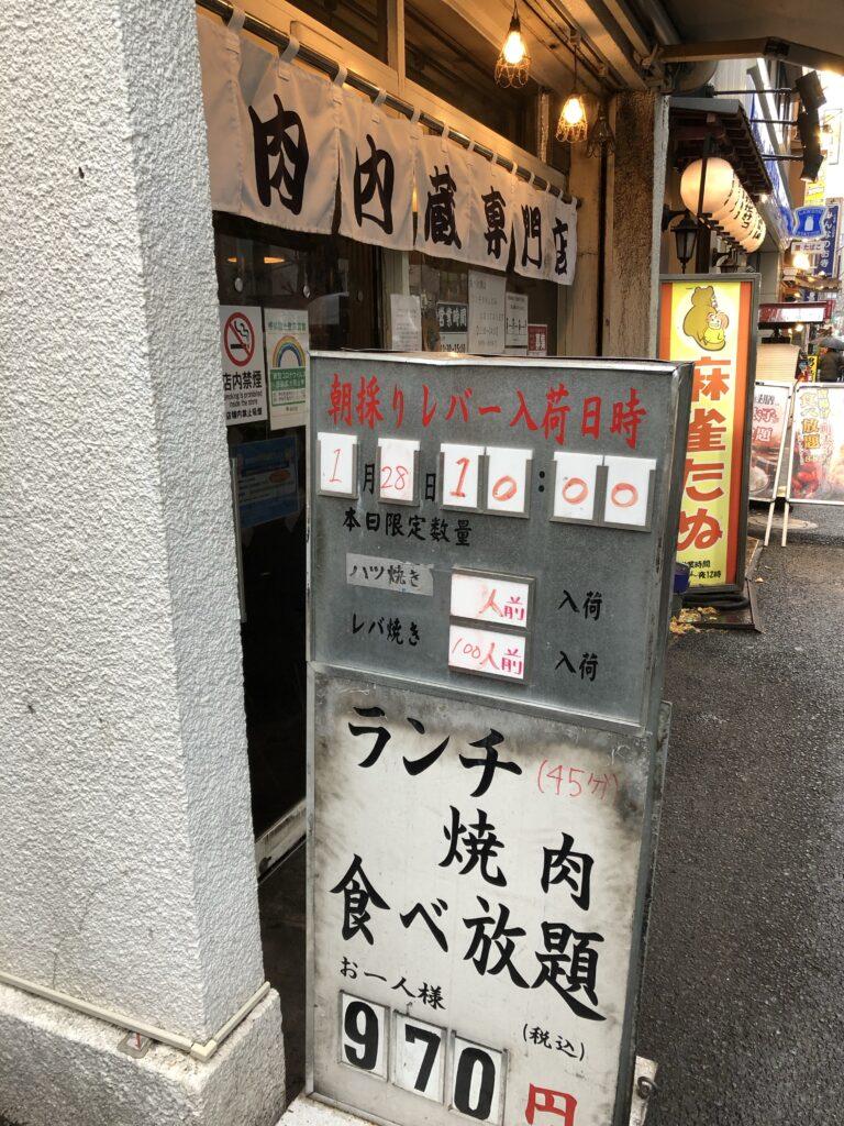 東京にある『白山通り』という飲食店の激戦区 | 特に神保町から水道橋までの白山通り、恐るべし!