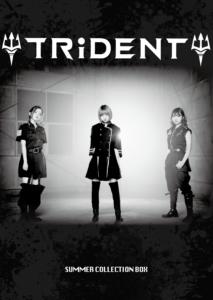 『TRiDENT』exガールズロックバンド革命   このガールズバンドの音が心地よい
