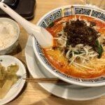 希須林 担々麺屋 赤坂 | 味が多少変わったとはいえ、まだまだそこら辺のもんには負けない味